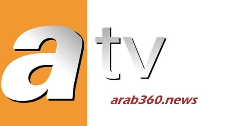 تردد قناة ATV التركية نايل سات الناقلة لمسلسل قيامة عثمان الموسم الثاني