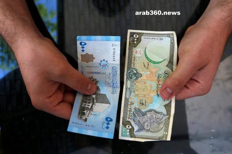 سعر صرف الدولار اليوم في سوريا الخميس 28-5-2020 في السوق السوداء دمشق وفي باقي المحافظات السورية