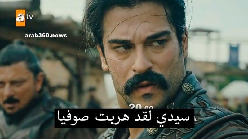 تفاصيل قيامة عثمان الحلقة 26 مترجمة عربي شاشة كاملة Hd قصة عشق