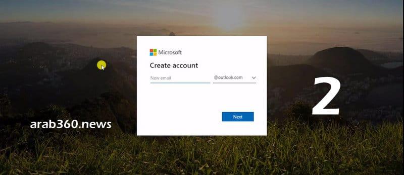 كيفية إنشاء حساب مايكروسوفت
