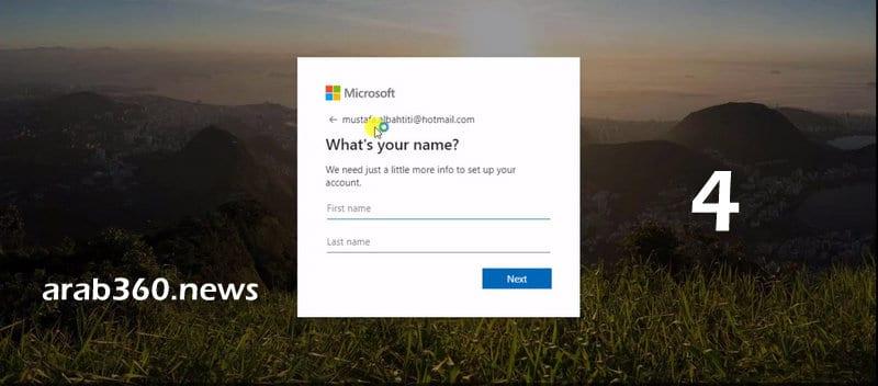 طريقة إنشاء حساب مايكروسوفت للمبتدئين