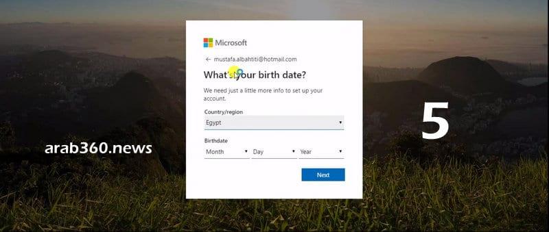 طريقة عمل حساب مايكروسوفت للمبتدئين