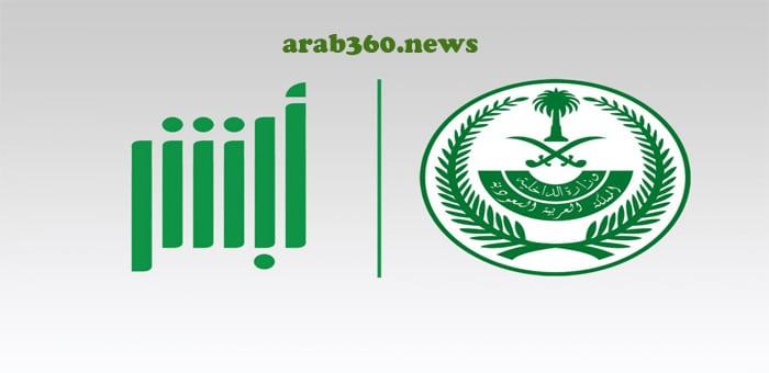 معرفة تاريخ انتهاء الإقامة السعودية برقم الاقامة 1442