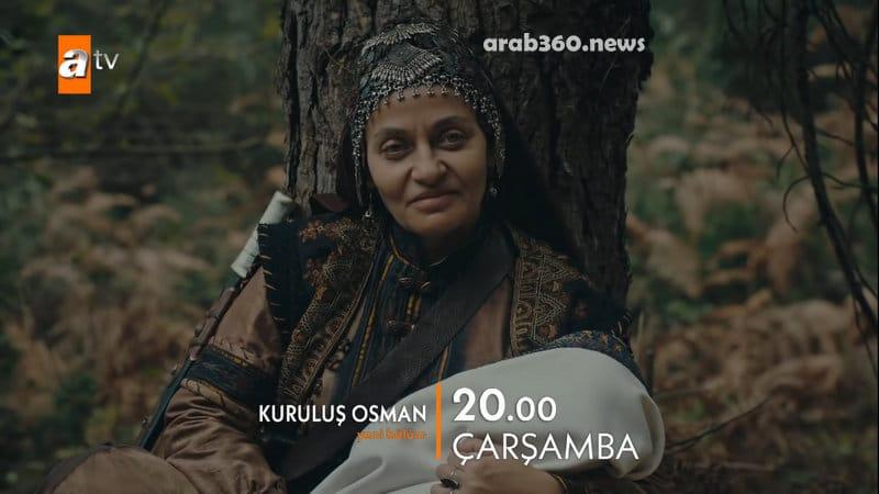 قيامة عثمان الحلقة 33 مترجمة عربي شاشة كاملة hd atv