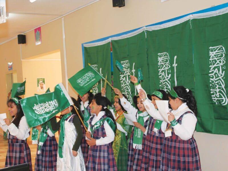 رابط وكالة تعليق الدراسة لمتابعة آخر مستجدات العملية التعليمية في السعودية