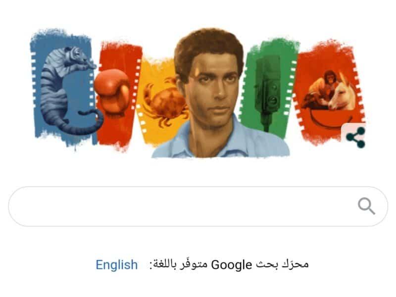 جوجل يحيى ذكرى ميلاد الراحل أحمد زكي صائد الجوائز وإمبراطور السينما