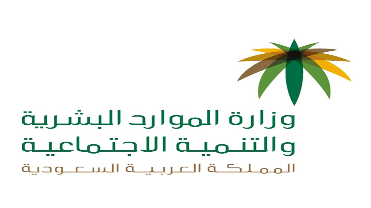 طريقة الاستعلام عن الكفيل الحالي في مكتب العمل برقم الإقامة عرب 360