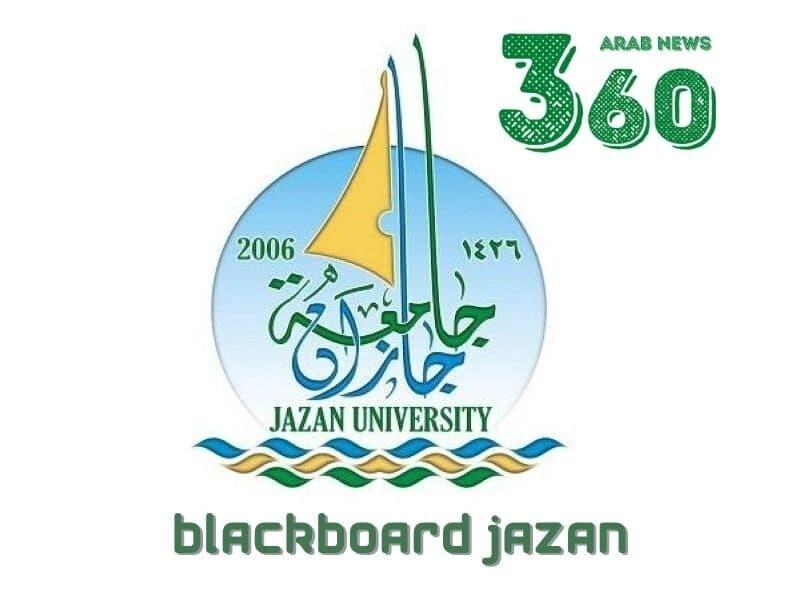 blackboard jazan university.. رابط تسجيل الدخول جامعة جازان بلاك بورد