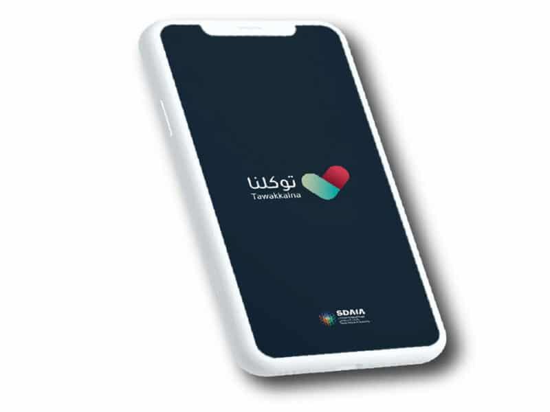 تطبيق توكلنا يلجأ للرسائل النصية كحل مؤقت لمتابعة الحالة الصحية للمسجلين