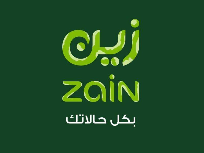 كيفية تعبئة رصيد زين الكويت من خلال زين الدفع السريع