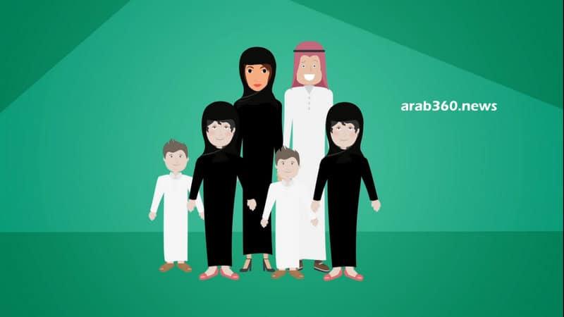 وزارة الصحة طريقة حجز موعد تحليل زواج 1442