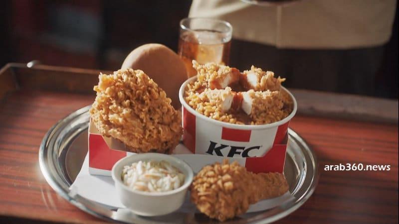 عروض كنتاكي اون لاين الكويت ورقم طلبات KFC