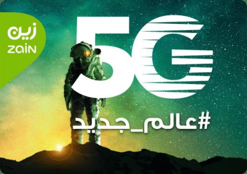 طريقة معرفة رصيد زين في الكويت 2021