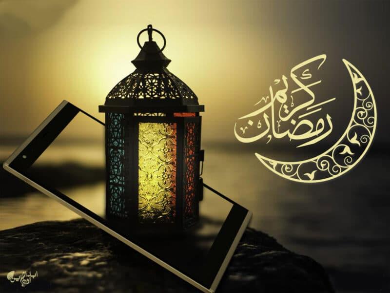 قائمة مقاضي رمضان مكتوبة 2021 الأساسية