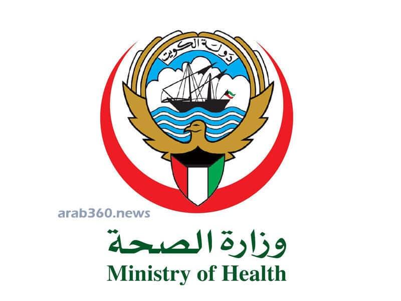 رابط تجديد التأمين الصحي لتجديد الإقامة أون لاين بالكويت